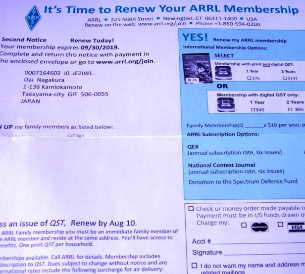 It's TIme to Renew Your ARRL Membershipのお手紙 | JF2IWL